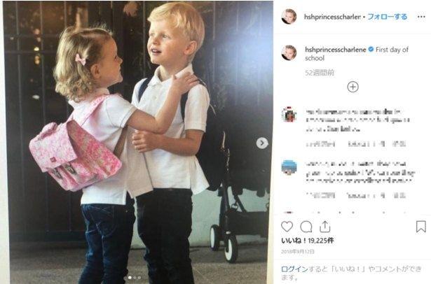 ジャック公子とガブリエラ公女は、2018年9月に初等教育機関に入学