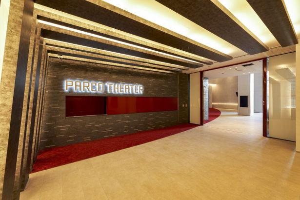 PARCO劇場は1月24日(金)からの「志の輔らくご」でこけら落とし!