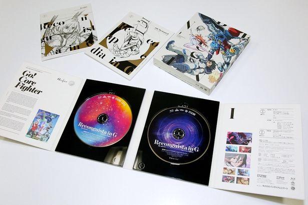 """劇場版『Gのレコンギスタ I』「行け!コア・ファイター」の""""Blu-rayパーフェクトパック""""を開封!"""