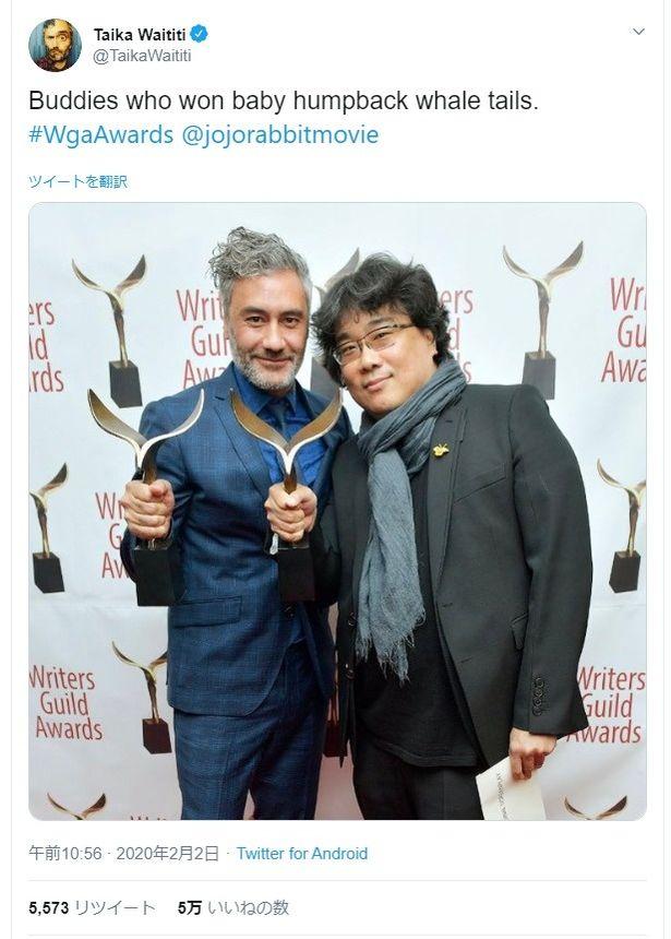アカデミー賞前にタイカ・ワイティティのSNSに投稿されたポン・ジュノとのツーショット
