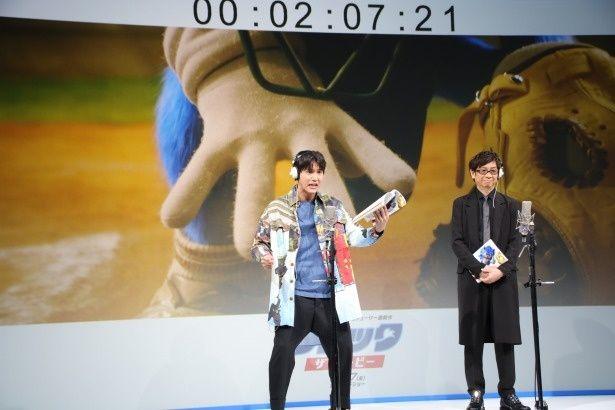 ソニック役でひとり野球をするシーンを演じた中川大志