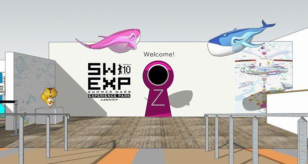 「サマーウォーズ公開10周年記念特別展」入り口イメージ