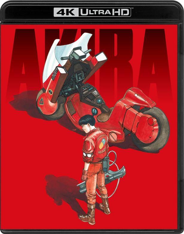「AKIRA 4Kリマスターセット」も発売決定!