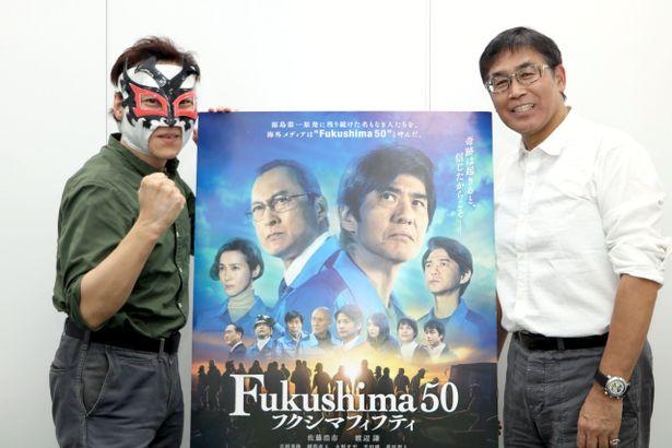 【写真を見る】『Fukushima 50』監督の若松節朗と「いちえふ」の漫画家、竜田一人が白熱対談!