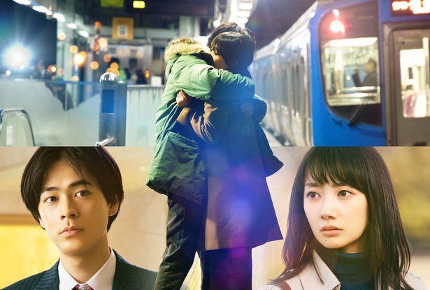 すれ違う二人のラブストーリーが描かれる『弥生、三月 君を愛した30年』は公開中