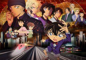 The movie コンフィデンス マン jp