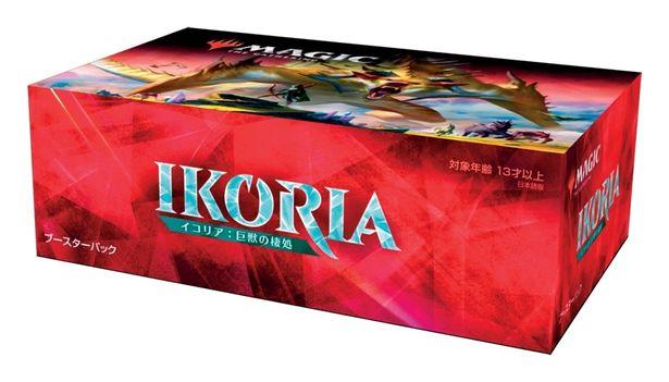 「ゴジラ」シリーズの怪獣たちは日本語版ブースターパックなどの製品、購入特典内に収録される