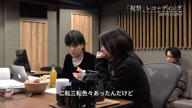 ボーカルとして参加した三浦透子との顔合わせやレコーディングの様子も収録