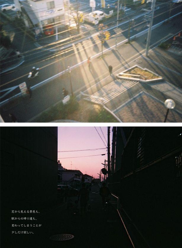 空から見える景色も、駅からの帰り道も、変わってしまうことが少しだけ寂しい。
