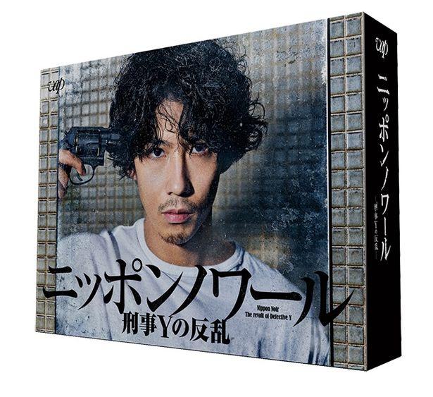 Blu-ray BOX、DVD-BOX共にブックレットも封入