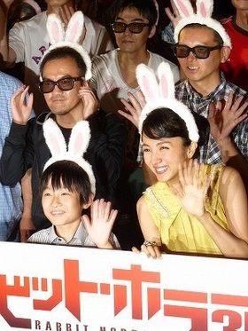 武 尊 澁谷 恐怖兔子高清完整版在线观看-恐怖电影-五杀影院