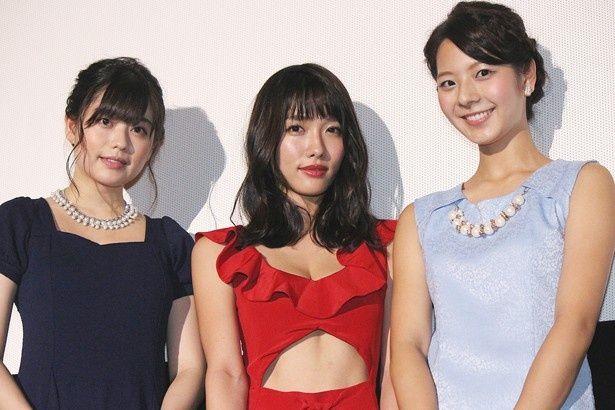 『映画 みんな!エスパーだよ!』のイベントに登場した冨手麻妙、今野杏南、星名利華