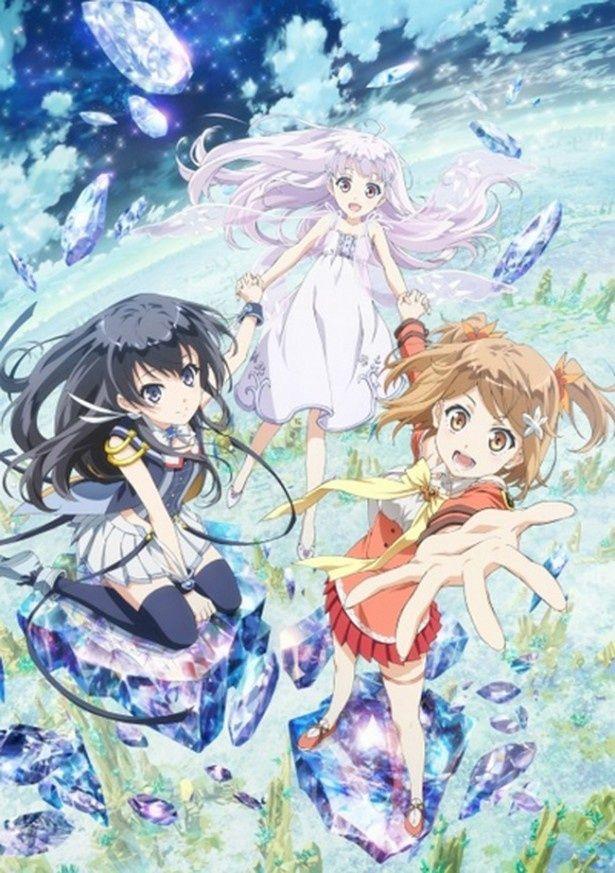 『ガラスの花と壊す世界』は2016年1月9日(土)公開