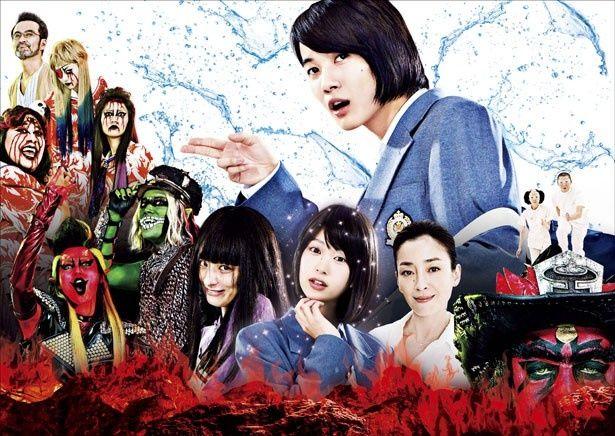 TOKIOの長瀬智也は、クドカン映画で赤鬼役に!