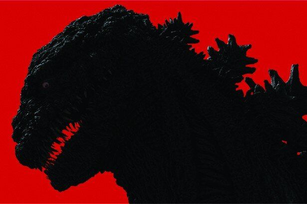 『シン・ゴジラ』は7月29日(金)から公開