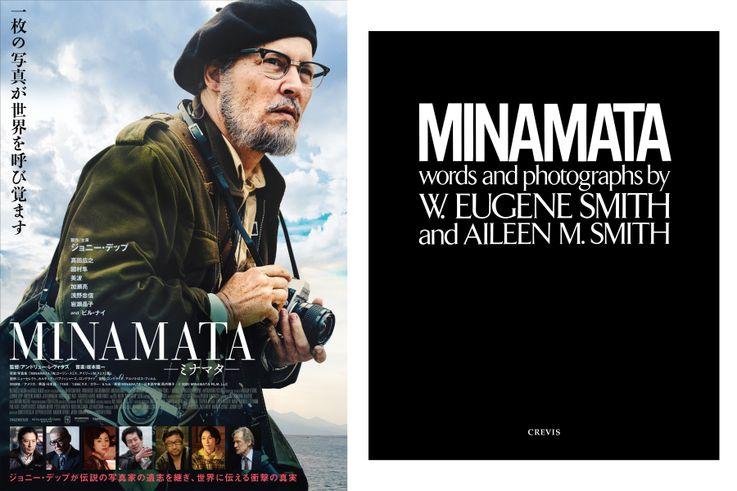 『MINAMATAーミナマター』写真集「MINAMATA」