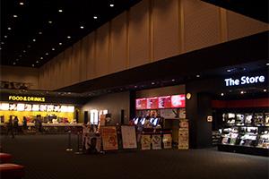 TOHOシネマズ 津島の上映スケジュール・料金・設備 | 映画-Movie Walker