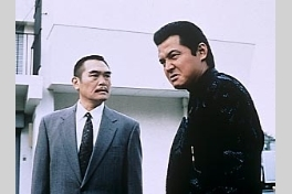 難波金融伝 ミナミの帝王 劇場版PARTXVII プライド