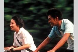 藍色夏恋   映画-Movie Walker