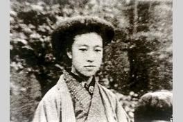 元始、女性は太陽であった 平塚...