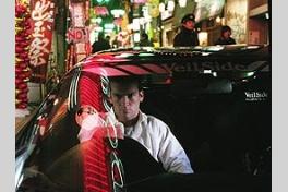ワイルド・スピードX3 TOKYO DRIFTの画像