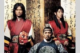 王の男   映画-Movie Walker
