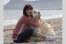 映画「犬と私の10の約束」ネタバレあらすじと結末 …