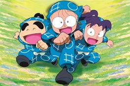 忍たま乱太郎 忍術学園 全員出動!の段の画像