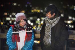 クロサワ映画2011 笑いにできない恋がある