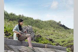 旅立ちの島唄 十五の春