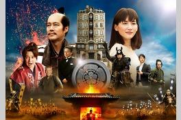 本能寺ホテルの画像