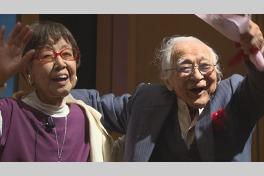 笑う101歳×2 笹本恒子 むのたけじの画像