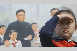 太陽の下で-真実の北朝鮮-の画像
