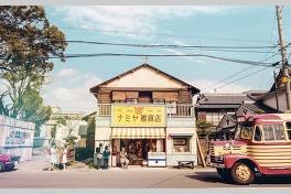 ナミヤ雑貨店の奇蹟(2017)のメイン画像