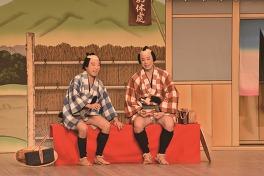 シネマ歌舞伎 東海道中膝栗毛〈やじきた〉の画像