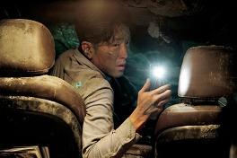 トンネル 闇に鎖(とざ)された男のメイン画像