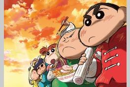 映画クレヨンしんちゃん 爆盛!カンフーボーイズ ~拉麺大乱~のメイン画像