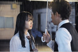 恋は雨上がりのようにのメイン画像