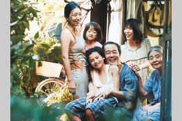 万引き家族のメイン画像