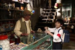 ナミヤ雑貨店の奇蹟-再生-のメイン画像