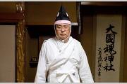 予告編:くらやみ祭の小川さん