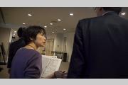 予告編:i-新聞記者ドキュメント-