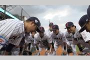 予告編:侍の名のもとに ~野球日本代表 侍ジャパンの800日~