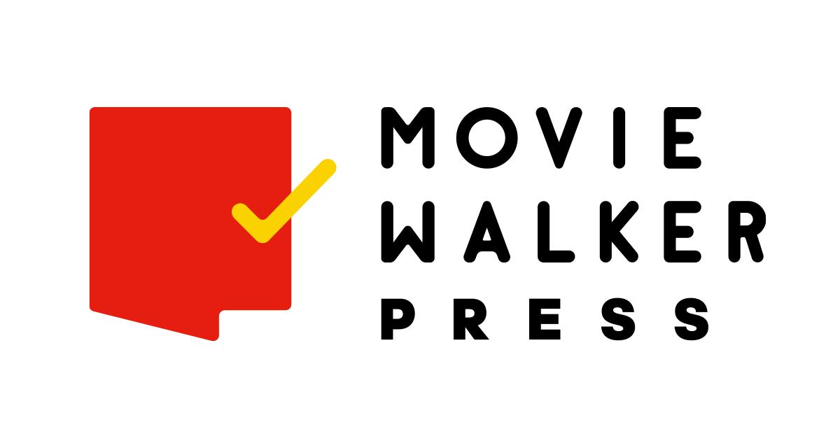 映画 movie walker